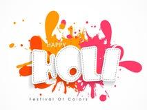 Diseño del cartel o de la bandera para la celebración feliz de Holi Imagenes de archivo
