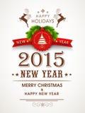 Diseño del cartel para las celebraciones de la Feliz Año Nuevo y de la Navidad Imágenes de archivo libres de regalías