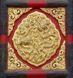 Diseño del chino - el panel de la puerta Fotos de archivo libres de regalías