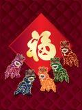 Diseño del diamante de la plantilla del fu de la tarjeta de la danza de león stock de ilustración