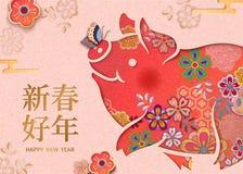 Diseño del festival de primavera ilustración del vector
