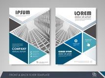 Diseño del folleto del negocio Imagen de archivo