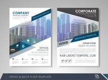 Diseño del folleto del negocio Foto de archivo