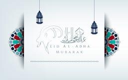 Diseño del fondo de Eid Al Adha Mubarak Ilustración del Vector
