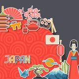 Diseño del fondo de Japón Fotografía de archivo