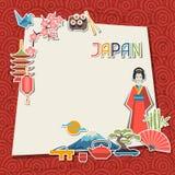 Diseño del fondo de Japón Imagen de archivo libre de regalías