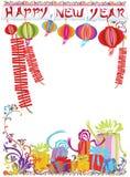 Diseño del fondo del Año Nuevo. Foto de archivo libre de regalías