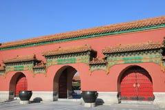 Diseño del patio de palacio de Pekín Fotos de archivo libres de regalías