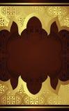 Diseño del rectángulo del chocolate Foto de archivo