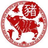 Diseño del rojo y blanco de cerdo chino con los lirios, ejemplo del zodiaco del vector Fotos de archivo
