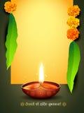 Diseño del saludo de Diwali Fotografía de archivo libre de regalías