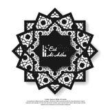 Diseño del saludo de Eid al Adha Mubarak el elemento abstracto del modelo del ornamento de la mandala con el papel cortó estilo T Stock de ilustración