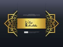 Diseño del saludo de Eid al Adha Mubarak mandala abstracta del color oro con el elemento del ornamento del modelo bandera o tarje Libre Illustration