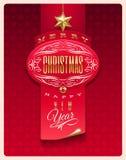 Diseño del saludo de la Navidad Imagenes de archivo
