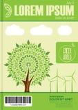 Diseño del tema de la ecología para el informe anual, el aviador, el folleto o el prospecto Lugar vacío para su texto stock de ilustración