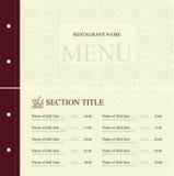 Diseño del tempale del menú del restaurante Fotos de archivo