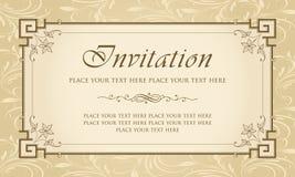 Diseño del vector de la tarjeta de la invitación - estilo del vintage Imagen de archivo libre de regalías