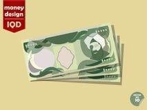 Diseño del vector del papel del dinero del dinar iraquí, concepto del dinero de Iraq libre illustration