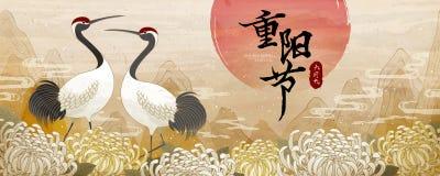 Diseño doble del noveno festival libre illustration