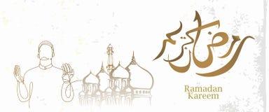Diseño elegante de la caligrafía del kareem del Ramadán del ejemplo árabe del vector con el dibujo de bosquejo de la mezquita stock de ilustración