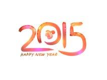 Diseño elegante de la tarjeta de felicitación de las celebraciones de la Feliz Año Nuevo Fotografía de archivo libre de regalías