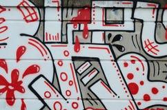 Diseño en una pared, fondos urbanos de la pintada Fotografía de archivo libre de regalías