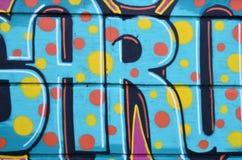 Diseño en una pared, fondos urbanos de la pintada Fotografía de archivo