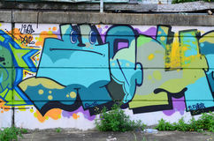 Diseño en una pared, fondos urbanos de la pintada Imágenes de archivo libres de regalías