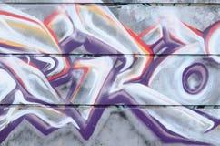 Diseño en una pared, fondos urbanos de la pintada Fotos de archivo