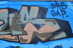 Diseño en una pared, fondos urbanos de la pintada Imagenes de archivo