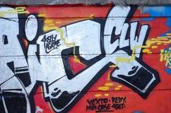 Diseño en una pared, fondos urbanos de la pintada Imagen de archivo