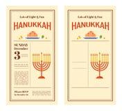 Diseño feliz de la tarjeta de felicitación de Jánuca, nevando ilustración del vector