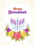 Diseño feliz de la tarjeta de felicitación de Jánuca con la flor hermosa y el tr stock de ilustración