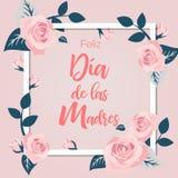 Diseño feliz del día de la madre s Foto de archivo libre de regalías