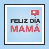 Diseño feliz del día de la madre s Imagenes de archivo