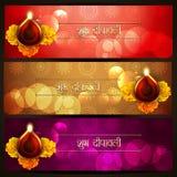 Diseño feliz del diwali Foto de archivo
