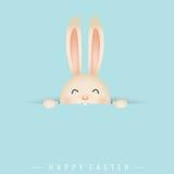 Diseño feliz del fondo de pascua Tarjetas de pascua felices con Pascua ilustración del vector