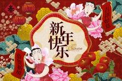 Diseño floral de lujo del Año Nuevo