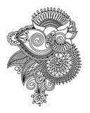 Diseño floral de Paisley de la alheña, decoratio del dibujo de la mano libre illustration