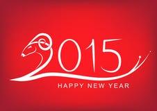 diseño gráfico 2015 stock de ilustración