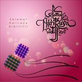 Diseño gráfico de Aidilfitri Selama Hari Raya Aidilfi Foto de archivo