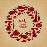 Diseño gráfico del mediados de festival chino del otoño carácter Zhong Qiu - Símbolo libre illustration