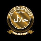 Diseño Halal del símbolo de la muestra Logotipo Halal del certificado con la cinta Ejemplo de oro del vector del color ilustración del vector