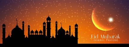 Diseño hermoso de la bandera de Eid Mubarak del extracto stock de ilustración