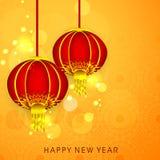 Diseño hermoso de la tarjeta de felicitación para las celebraciones de la Feliz Año Nuevo Imagenes de archivo