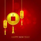 Diseño hermoso de la tarjeta de felicitación para las celebraciones de la Feliz Año Nuevo Imagen de archivo libre de regalías
