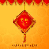 Diseño hermoso de la tarjeta de felicitación para las celebraciones de la Feliz Año Nuevo Fotografía de archivo libre de regalías