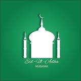 Diseño hermoso del texto de Eid Ul Adha Mubarak Ilustración del Vector