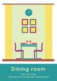 Diseño interior: cena Foto de archivo libre de regalías