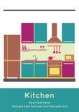 Diseño interior: cocina Fotografía de archivo libre de regalías